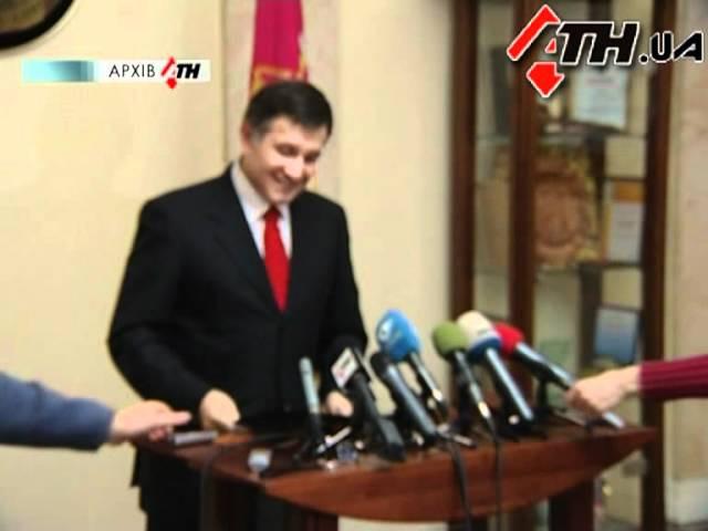 1.2.12 - Объявит ли Интерпол Авакова в розыск?