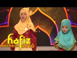 Tantangan Baca Ayat Desofwa Bersama Neneng Hafiz 2015 [Hafiz] [5 Juli 2016]
