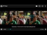 Смотреть, скачать 3D фильмы для VR очков горизонтельная стереопара, SBS, Side-By-Side