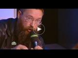 Стерлигов устроил скандал в студии НТВ. Видео
