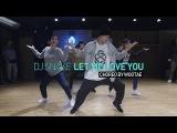 WOOTAE Class Let Me Love You @djsnake @justinbieber SOULDANCE