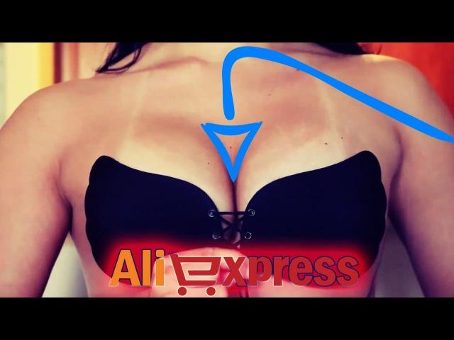 ТОП 100 ТОВАРОВ ДО 5$ С АЛИЭКСПРЕСС КОНКУРС / AliExpress