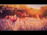Danny Kado - Поле Прошедшего Солнца (Demo)