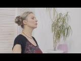 Йога с Ларисой Черниковой