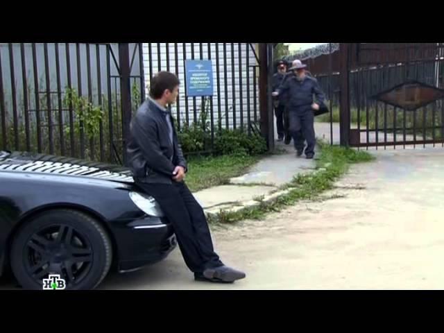 Человек ниоткуда 15 серия из 16 (2013) Криминал, драма