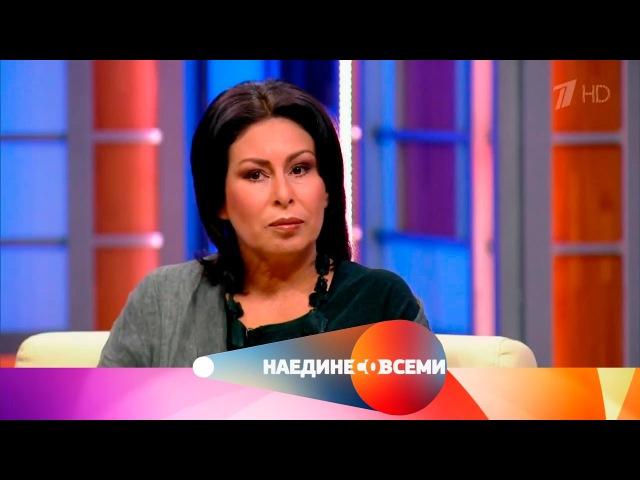 Наедине со всеми - Гость Софья Кочетова. Выпуск от01.03.2017