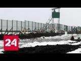 Киев замораживает проект