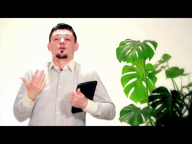 Вадим Сорокин - Осознай себя дитем Божьим!