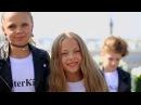 Премьера клипа. Группа PiterKids - Россия вперед.