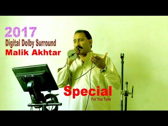 Tum Agar Saath Dene Ka (REMIX MP3 WITH JHANKAR) Malik Akhtar