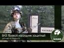Обзор от СК Таганай БНЗ боевой нагрудник защитный 6Б46 реплика от Маркуса