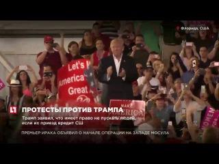 """В США толпа провела импровизированные """"похороны"""" Дональда Трампа"""