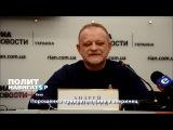 Порошенко превратил Киев в зверинец