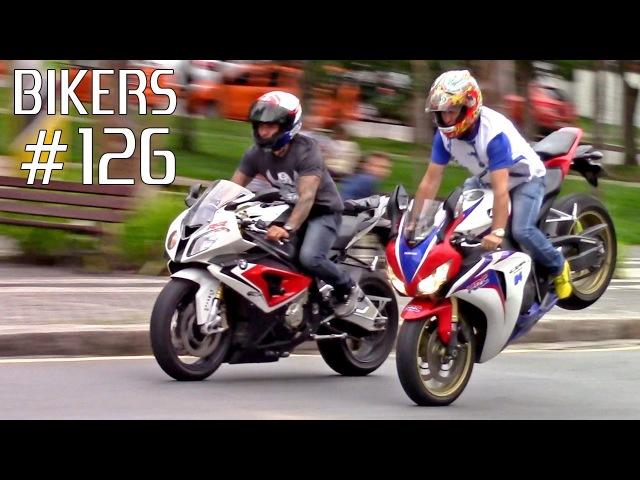 CBR BMW no GRAU e RL! BURNOUT de R1, , Hornet, Suzuki e mais Motos - BIKERS 126