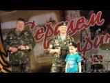 группа Перевал - Война не мамка (авт. И. Слуцкий)