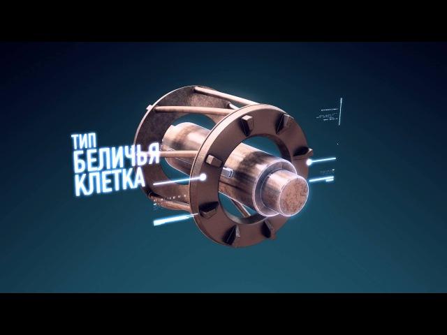 Демонстрация принципов работы асинхронного тягового двигателя
