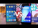 Xiaomi Redmi 4 Pro vs Samsung Galaxy A3 2017 Сравнение