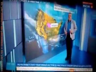 """Прогноз погоды канал """"Россия 24"""". 16.10.2016"""