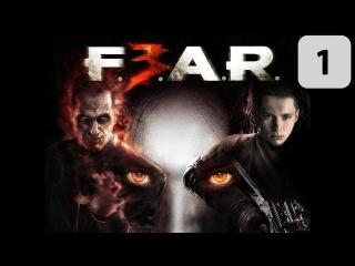 F.E.A.R. 3 Играю с Ваней - Побег из тюрьмы (Часть 1)
