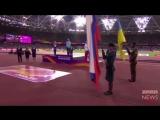 На чемпионате мира в лондоне нашим спортсменам и болельщикам запретили российскую символику и гимн, мы исправили несправедливост