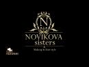 VIP ДЕВИЧНИК СО СТИЛИСТАМИ NOVIKOVA SISTERS