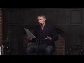 Григорий Бирюков. Стихи. Ресторан БарДАК. 22.10.16 г.