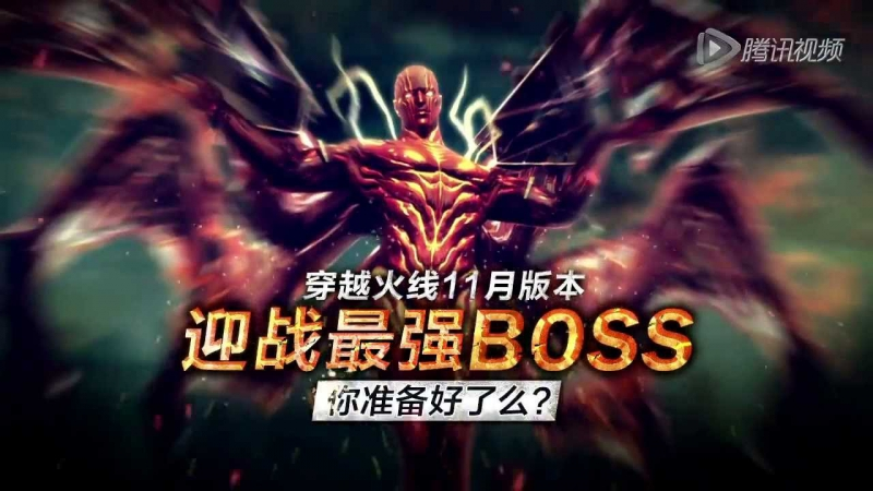 Cross Fire China || Wings of Destruction [Promo]!