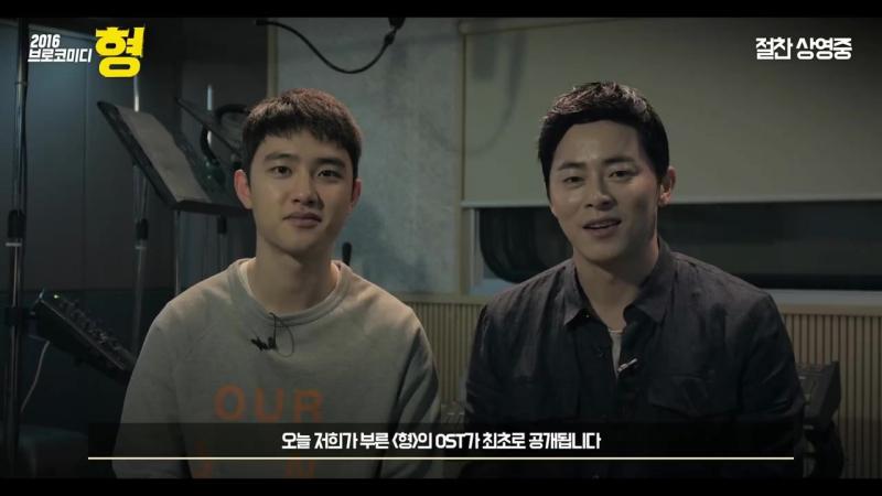 [FACEBOOK] 161124 CJ Entertainment @ EXO's D.O. (Do Kyungsoo)