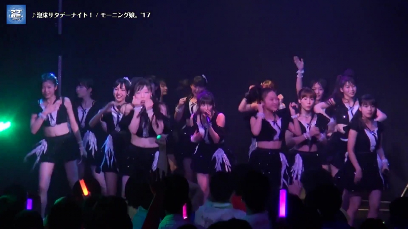 [LIVE] Morning Musume 17 ♪ Utakata Saturday Night! (Naruchika at NEXS NIIGATA 17082017 @ Upcoming 82)