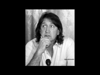 Олег Митяев - Когда проходят дни запоя....