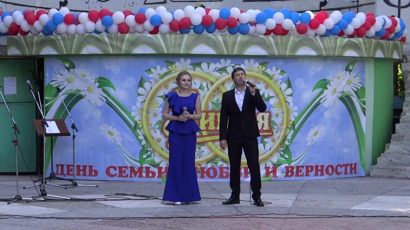 Гимн семьи, Надежда Романова и Юрий Меркулов