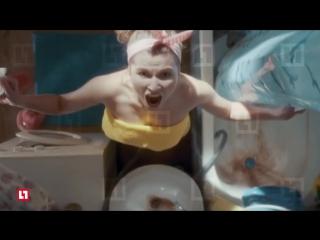 Подарок для Шнурова. Петербургский Художник-Граффити Любовь Тюлькина нарисовала лубутены.