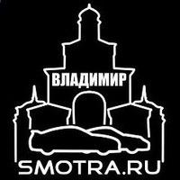 Логотип Smotra Vladimir (official group)