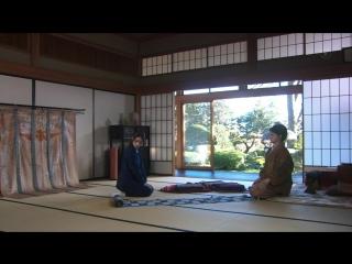 С пяти до девяти 5 ji Kara 9 ji Made ~ Watashi ni Koi Shita Ikemen Sugiru Obôsan