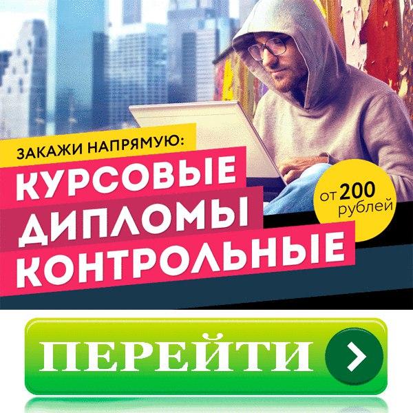Реферат физическая культура в семье ВКонтакте good