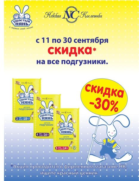 Фирменный магазин невская косметика санкт-петербург
