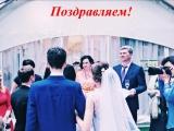 свадьба тани и антона
