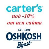 t.carters_ukraine