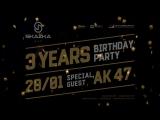 28.01 Skazka Bar 3 Year AK-47