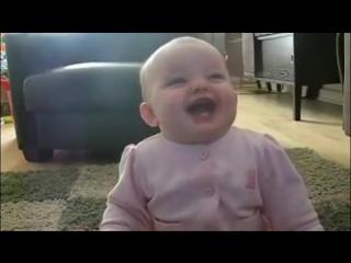 Заразительный смех ребёнка :)