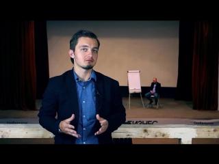30 НОЯБРЯ __ БИЗНЕС-ЗНАКОМСТВА В ДОМЕ Бизнес Молодости
