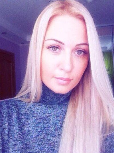 Олеся Плачинта