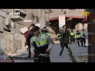 Спецотдел М .серия 1 из 10 Южная Корея