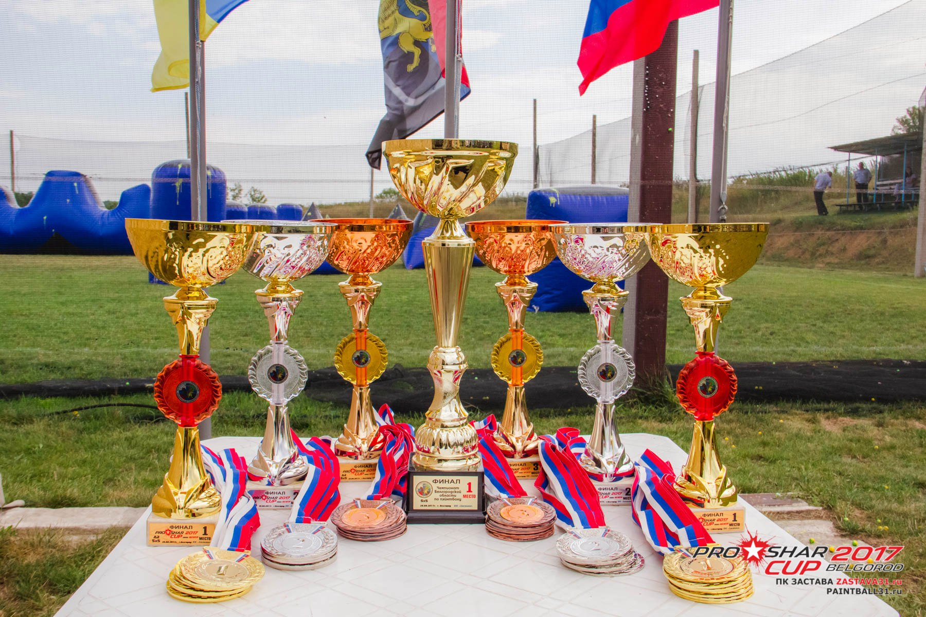Финал чемпионата Белгородской области 2017