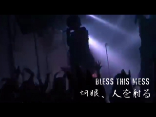 [jrokku] BLESS THIS MESS - 2016.11.13 2nd ONEMAN -Origin of the Decoy- (live)