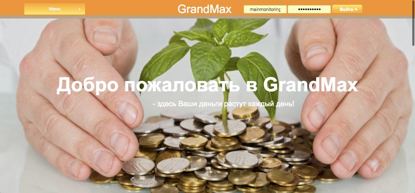 Grand Max