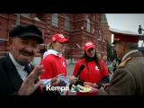 Дмитриева и Ильина на Красной площади!