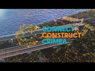 Международная строительная выставка 27-29 октября в Симферополе