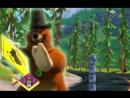 20 серия Гризли и Лемминги-Медведь магнит