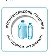 sigaron.ru/ingri_razdel/ingredient